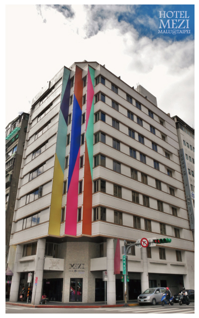 日暉酒店hotelmezi-28