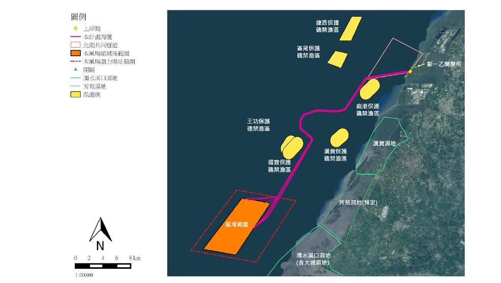 以中能風場為例,海纜路線必須避開保護礁。資料來源:中能風場海岸利用管理說明書