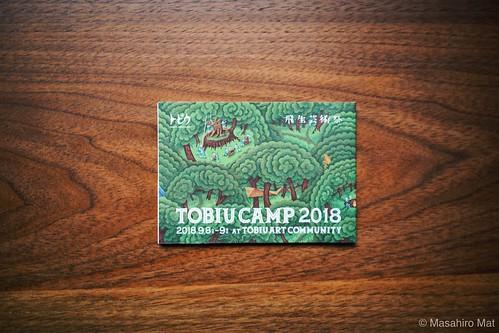TOBIU CAMP