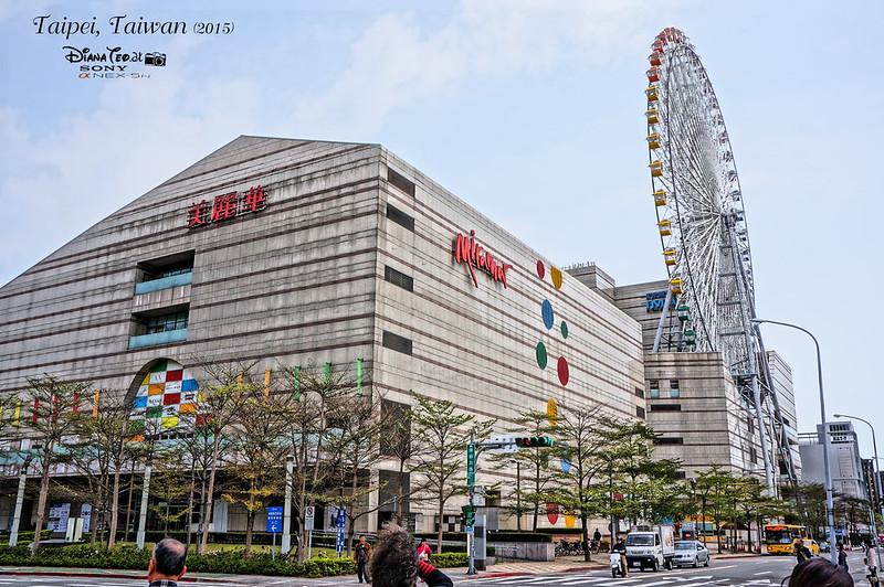 Miramar Shopping Mall
