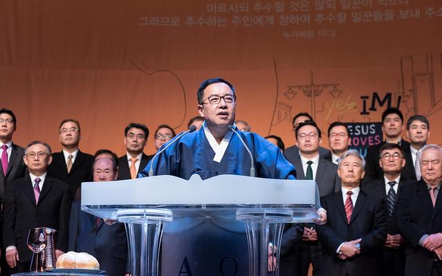 2018 송구영신 예배