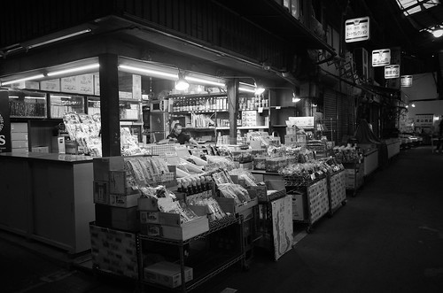 Osaka monochrome 2