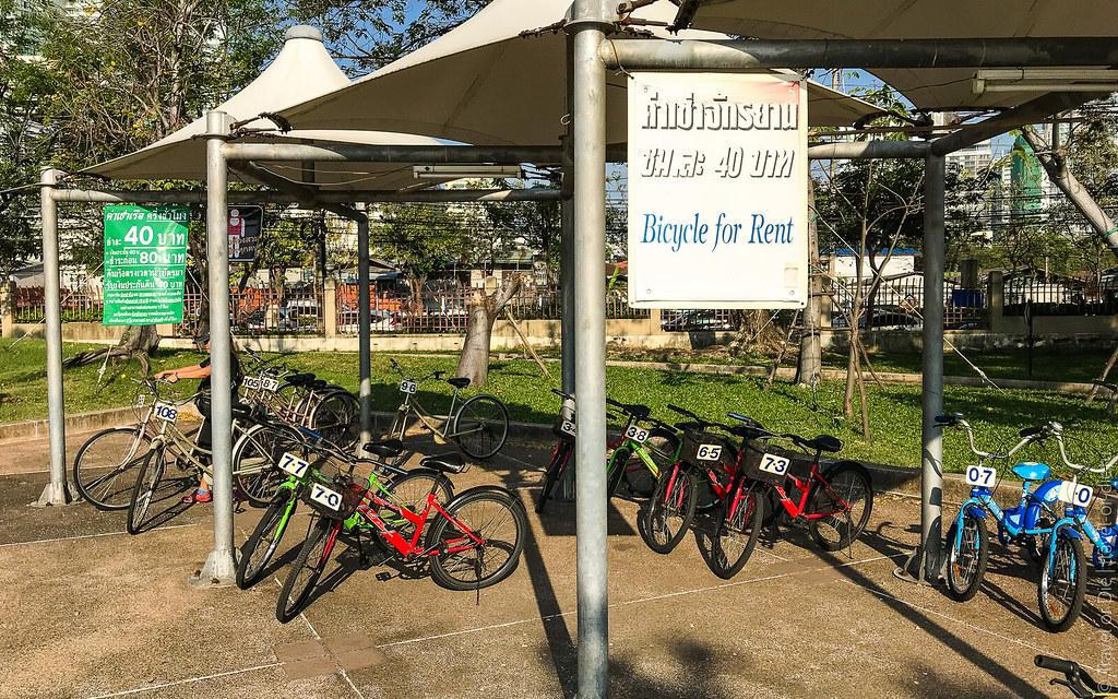 benjakitti-park-phuket-9769