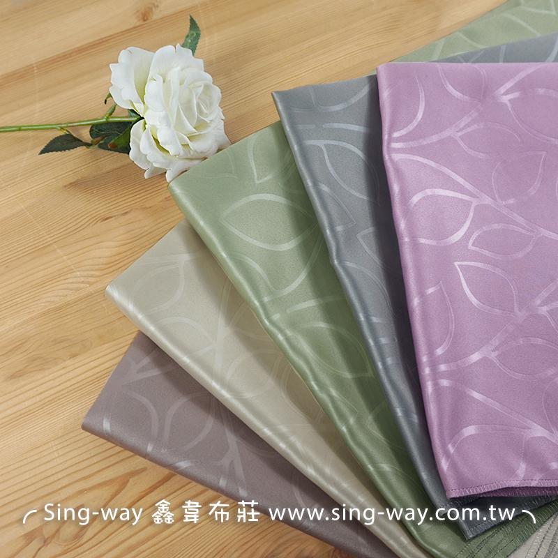 繁葉壓紋 藤蔓樹葉 防光(遮光)窗簾布 DA990168