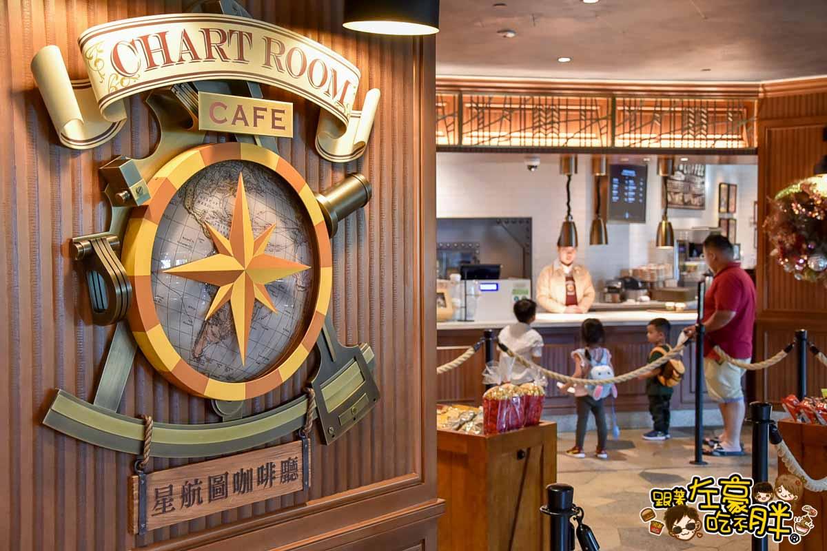 香港迪士尼探索家度假酒店(芊采餐廳)-3