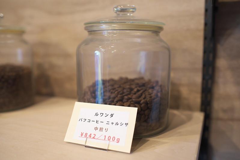 BLACKHOLE COFFEE ROASTERでコーヒーをテイクアウト