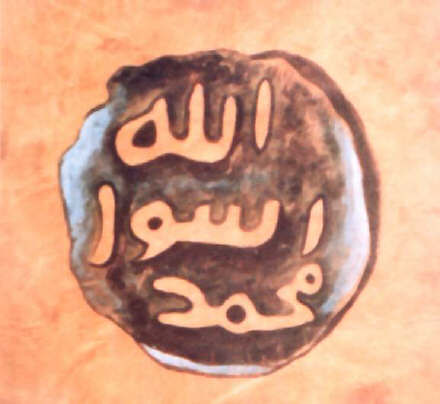 "2812 6 Interesting Facts about the ""Ring"" of the Prophet Muhammad S.A.W 02"
