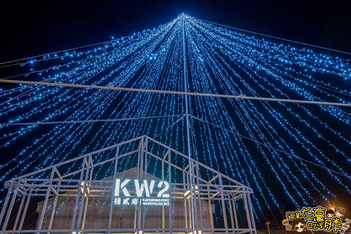 棧貳庫KW2 棧光影-3