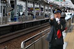 Japan: Okayama station master