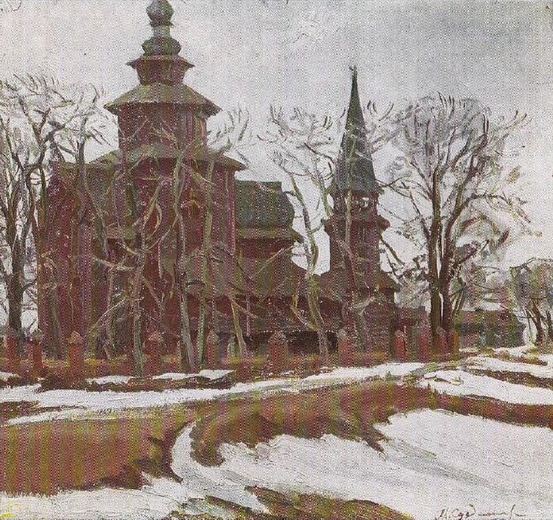 Ростов Великий.