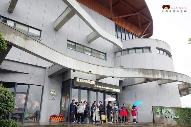 奇麗灣珍奶文化館 宜蘭親子景點 觀光工廠 燈泡珍珠奶茶 DIY 綠建築 (22)