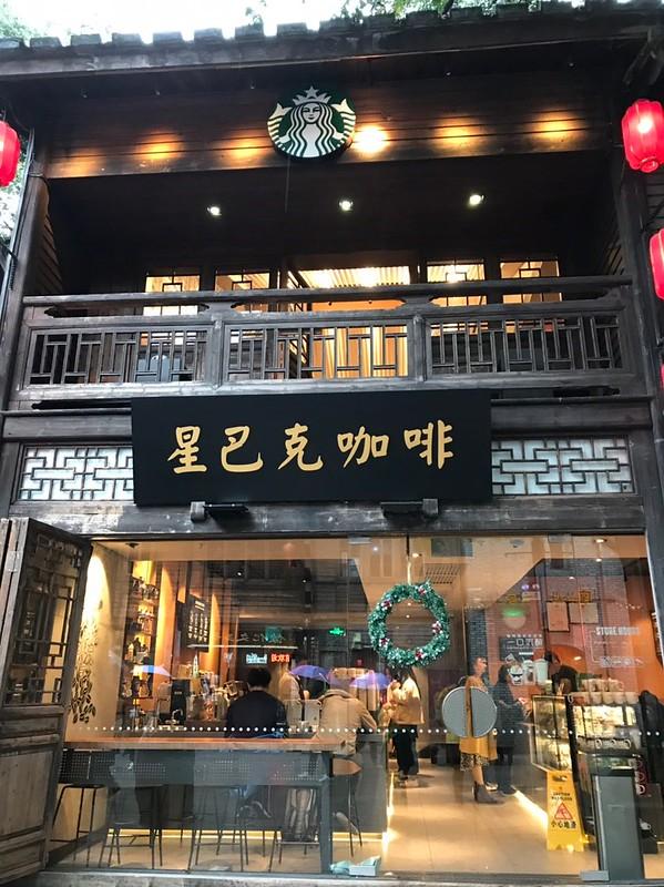 20181209 福州三坊七巷_181212_0004