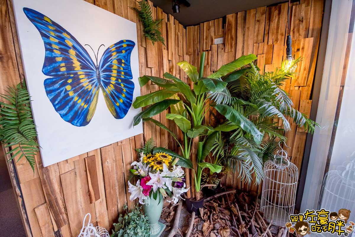 BT蝴蝶餐廳