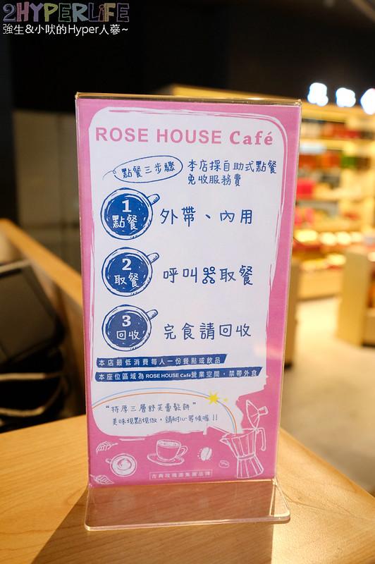 三井outlet-Rose house cafe (4)