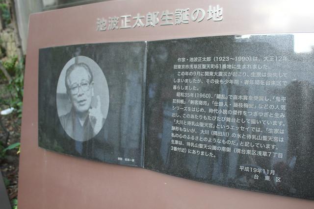 matsuchiyama005