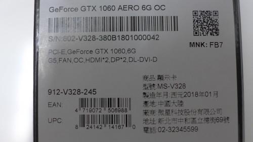MSI Aero 1060 6G 顯卡
