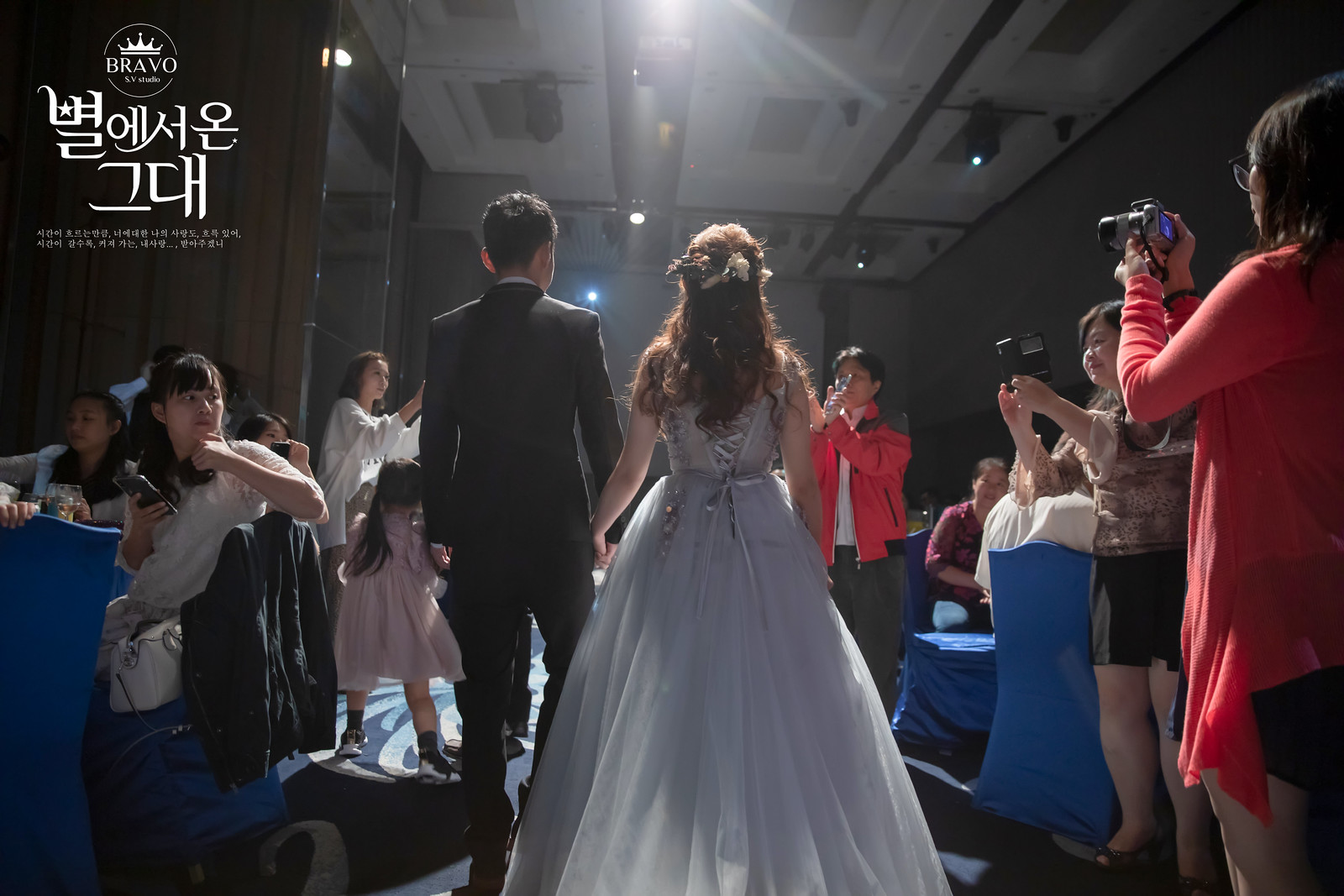 wedding20181110_0094