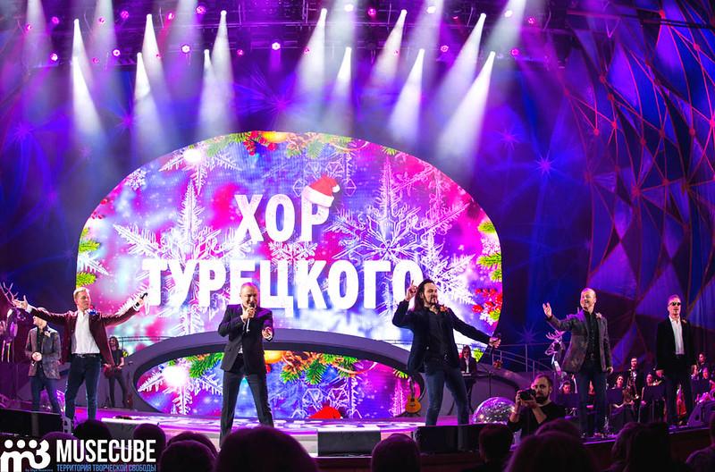ХорТурецкого_Кремлевский дворец_042