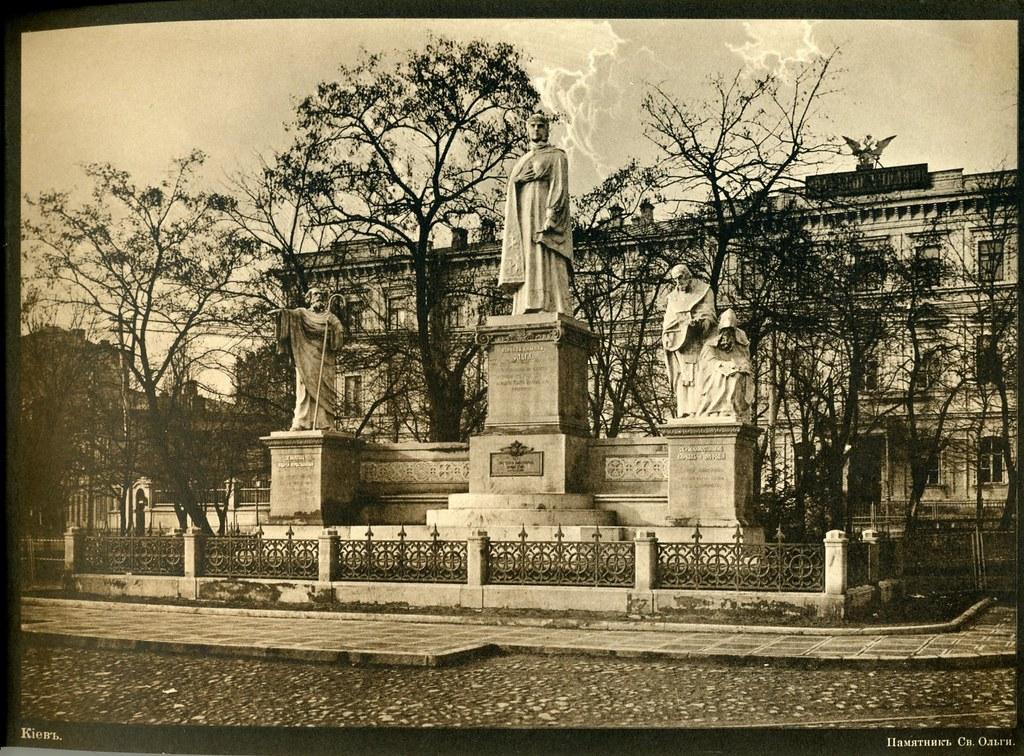Памятник св Ольги