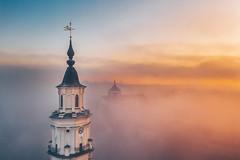 Misty city | Kaunas aerial