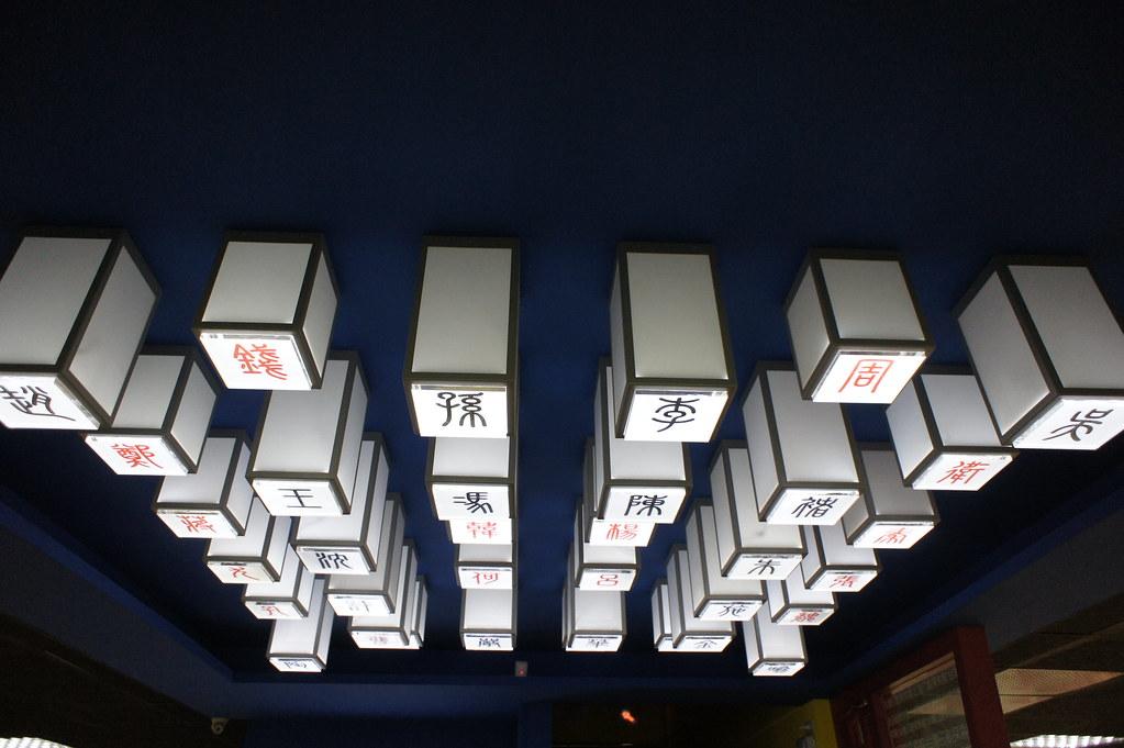 大里台灣印刷探索館 (6)