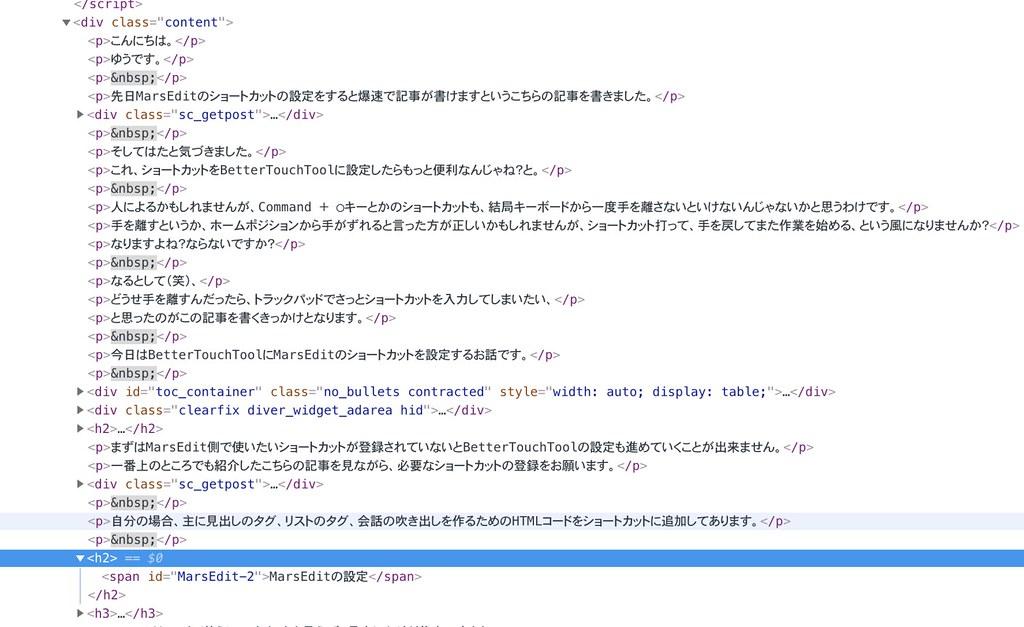 検証HTML