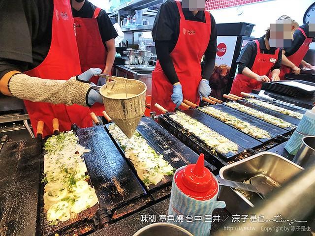 味穗 章魚燒 台中 三井 3