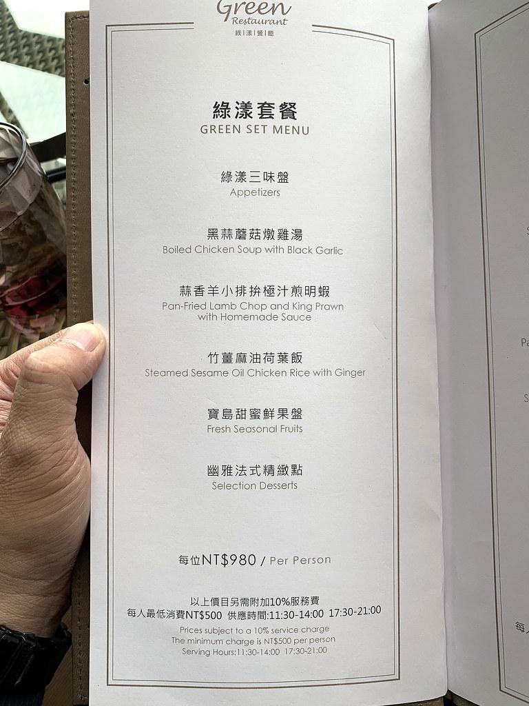 北投亞太溫泉飯店