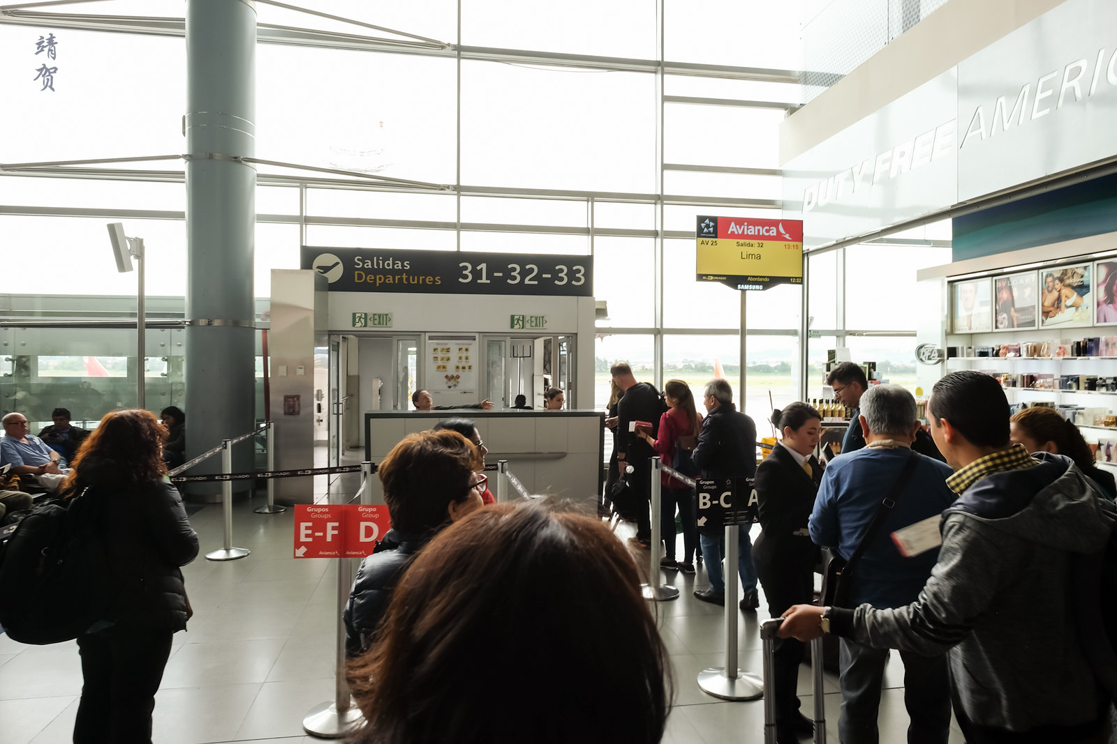 Queues for boarding