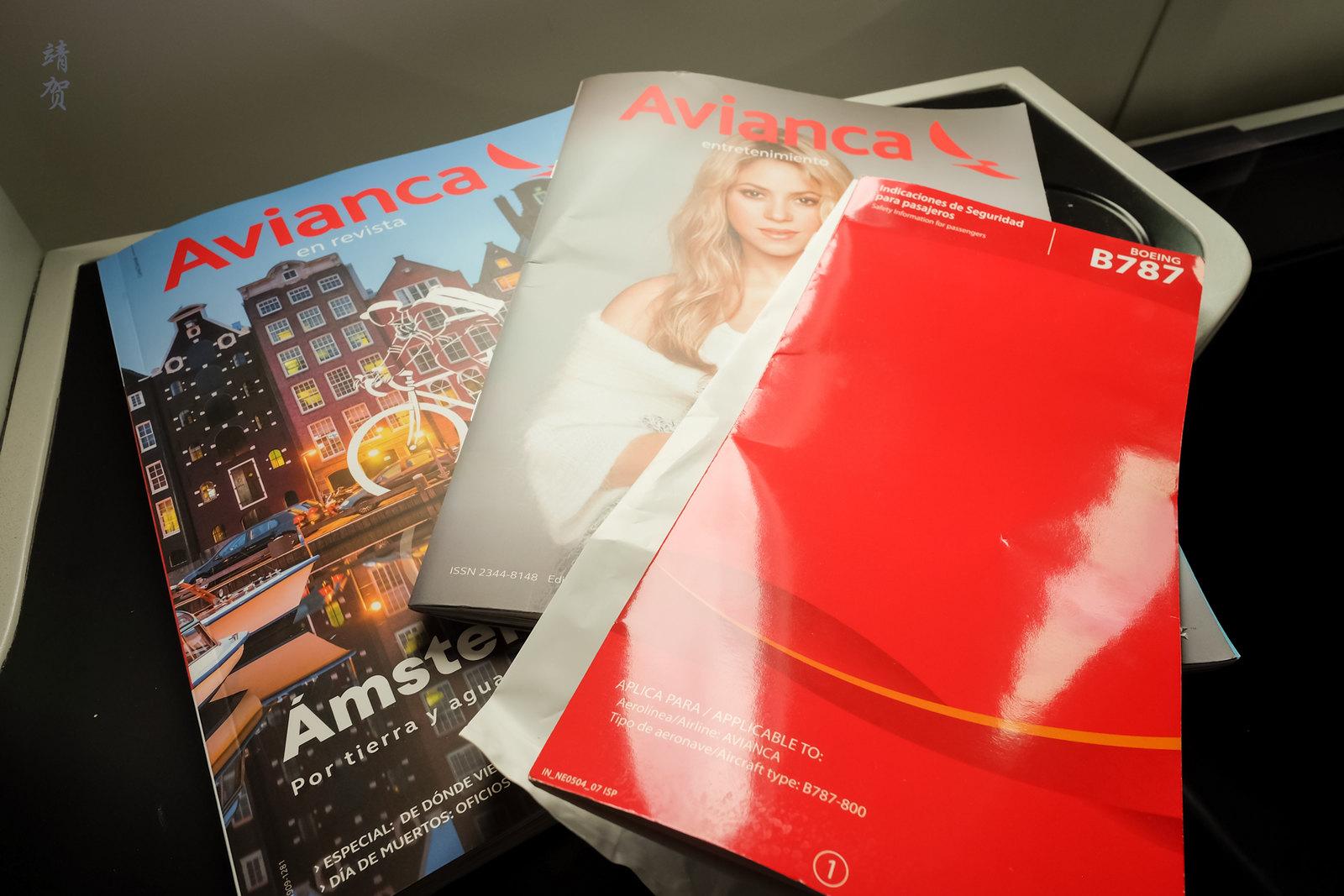 Inflight magazines