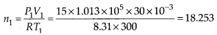 NCERT Solutions for Class 11 Physics Chapter 13 kinetic Energy 3