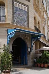Tunisian door