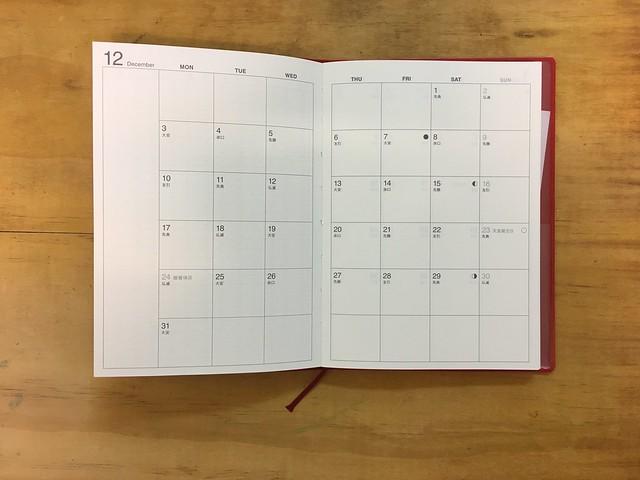 月記事@2019無印良品上質紙月週筆記本/A6紅色