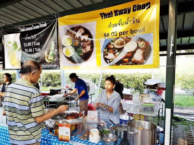 Stall 80 - Thai Street Food Facade