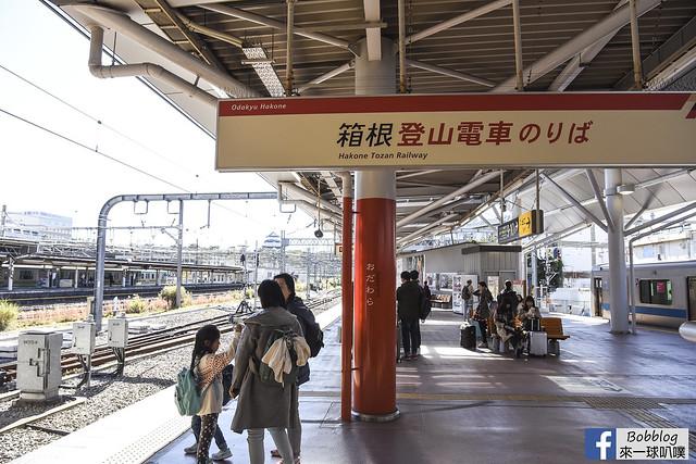 新宿小田原交通 小田急線-39