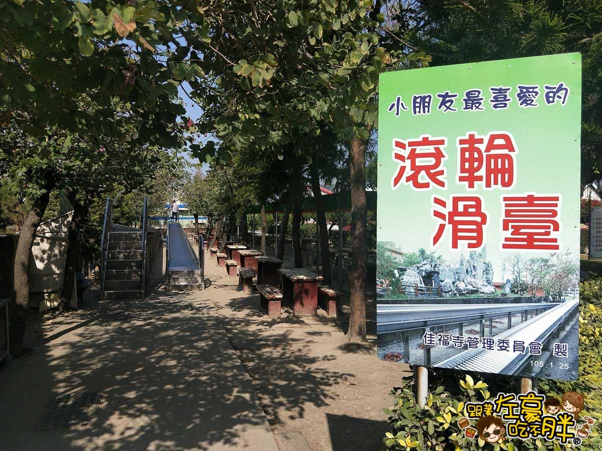台南佳福寺溜滑梯(台南親子旅遊)-35
