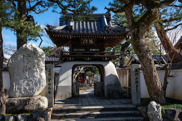 Photo:海門山満月寺(滋賀県大津市) By kzy619