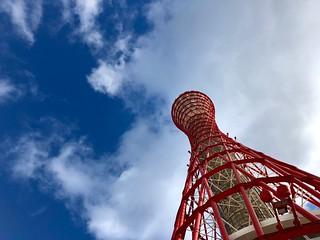 Mijn favoriete Japanse stad om in te wonen