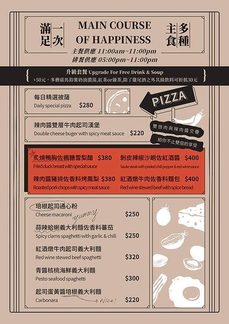 GetCha Hostel & Bistro 菜單04