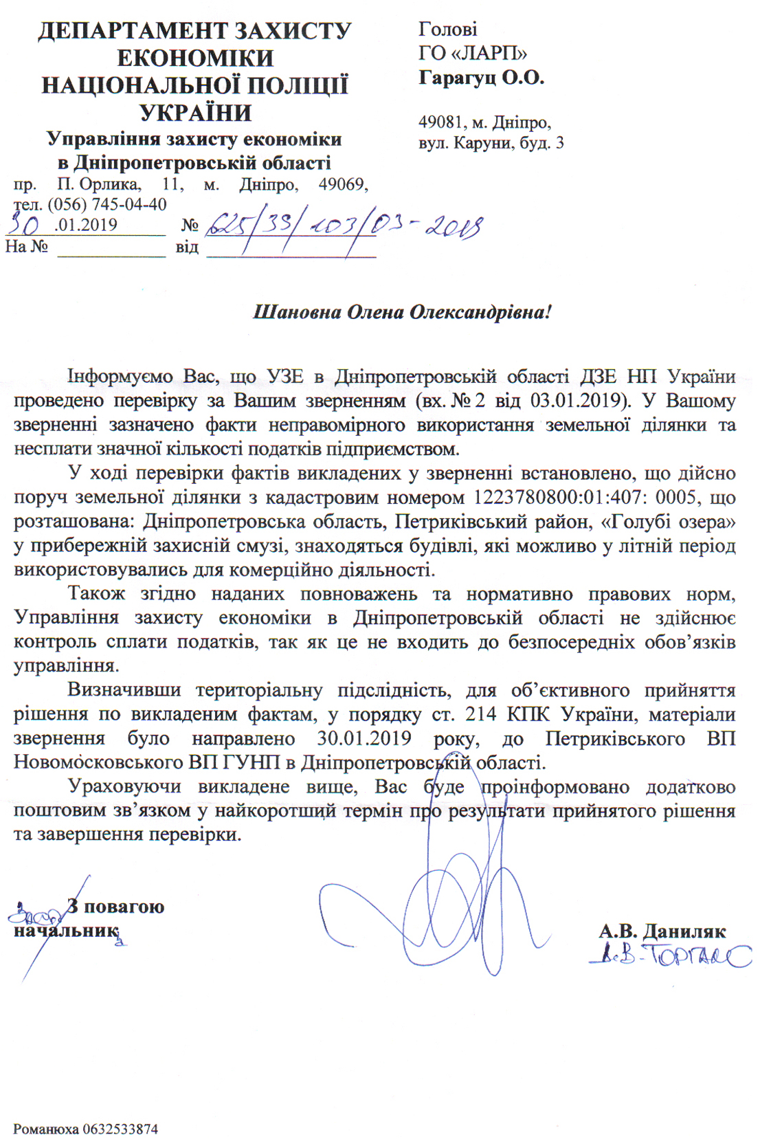 06-5c5af838a6308-mr_margantsa_i_deputat_oblsoveta_dali_protivopoloz.original