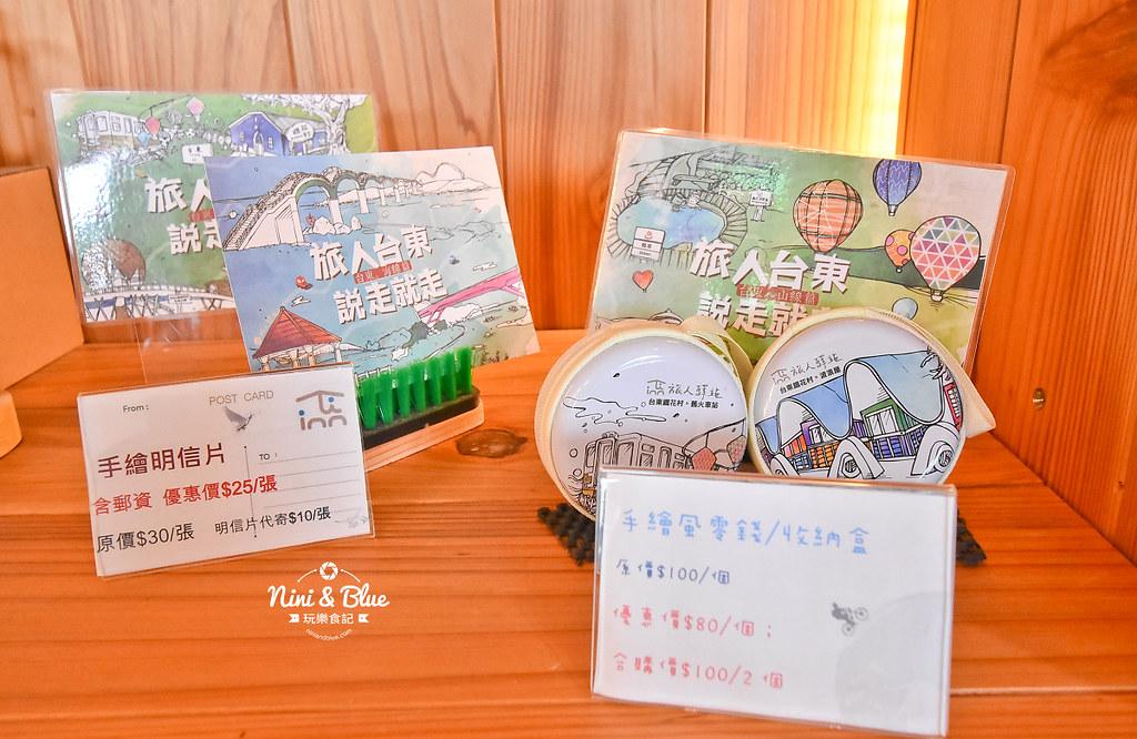 台東住宿 背包 旅人驛站 鐵花村11