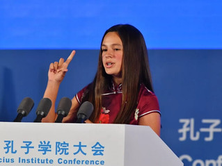 December 02 '18 Confucius Classroom Student Kamila Carter Speaks at CI Global Conference