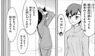 Kiyota_01