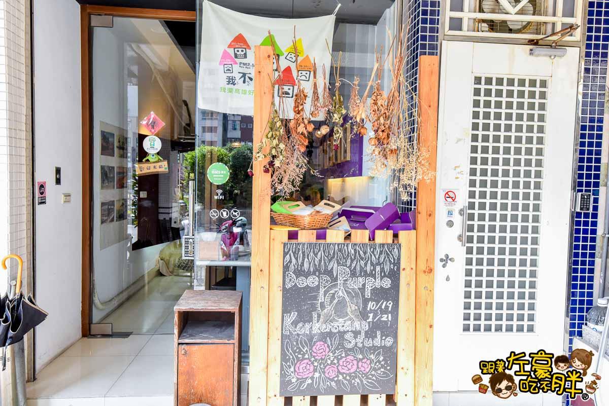 迪波波藝食館 deep purple-5