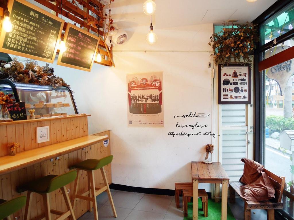 台北士林站附近不限時咖啡廳下午茶推薦Cupo Story 故事點心坊好吃蛋糕甜點 (4)