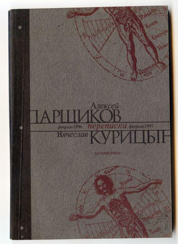книга 8