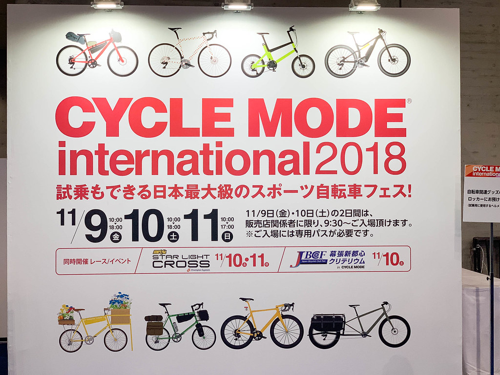 Cyclemode_international_2018-95