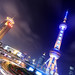 Orient Pearl Tower in Shanghai