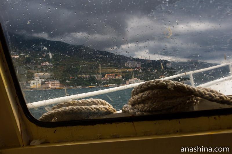 Дождит..., Ялта, Крым
