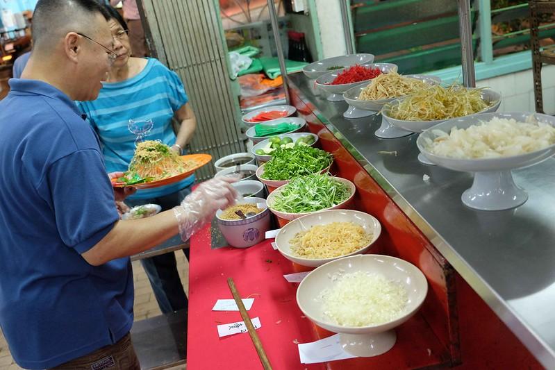 Sek Yuen Restaurant (3)